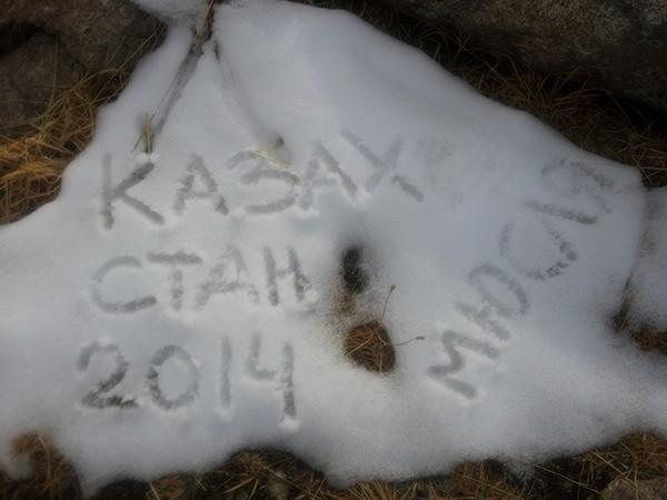 Kazakhastan_2014